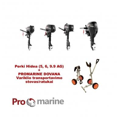 """Pakabinamas variklis """"HIDEA"""" HDF9.9 (4T, 9AG) 2"""